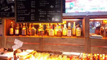 Kichen&Bar R