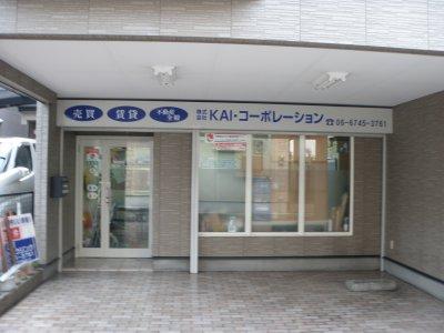 株式会社KAI・コーポレーション