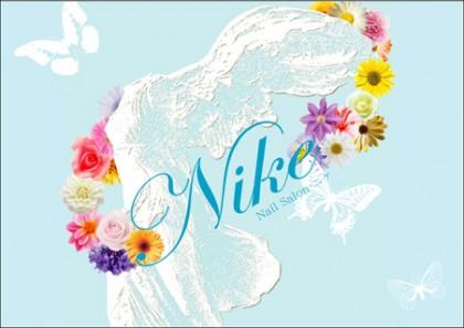 NAIL SALON Nike