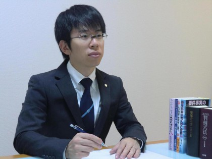 佐々木毅司法書士事務所