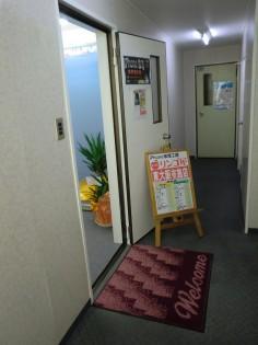 リンゴ屋東大阪布施店