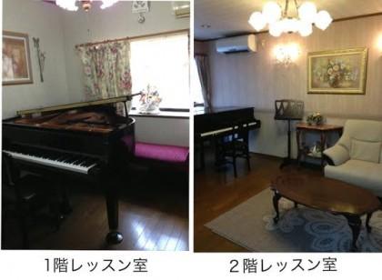 東大阪 川崎音楽教室