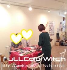 大阪 パステルアート教室 FuLLColorWitch(フルカラーウィッチ)