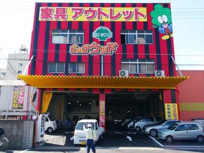 ビッグウッド東大阪店