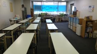 公文式長堂教室